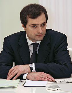 Владислав Сурков: чтобы сохранить рост своих показателей, бизнес должен сделать правильный политический выбор