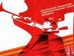 В Екатеринбурге школьников насильно принимают в комсомол