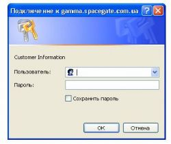 Как раскрыть старый пароль