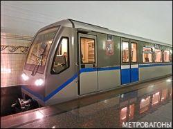 В столичном метрополитене появятся новые вагоны