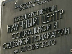Число психически больных россиян за последние годы возросло