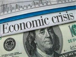 Из-за кризиса европейцы обеднели на 11 триллионов долларов