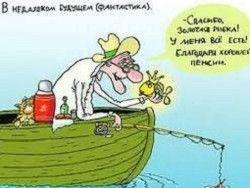 Казалось бы, какое дело западному бизнесу до того, когда украинки выходят на пенсию, сколько лет должно...