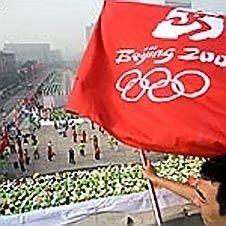 Россияне еще могут успеть приобрести билеты на Олимпиаду-2008 в Китае