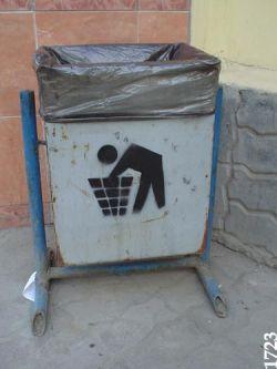 Новые технологии бросили на мусор