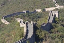 В Китае находится больше всего объектов мирового культурного наследия