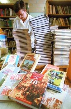 Около 30% учебников не допущены в Российские школы