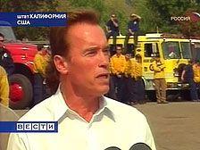 Над Калифорнией нависла опасность повторного возникновения лесных пожаров