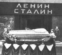 Вынос тела Иосифа Сталина из Мавзолея совпал с Хэллоуином