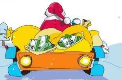 Новогодняя флэшка: Что Дед Мороз подарит на новый год Васе Пупкину?