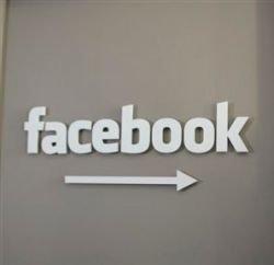 Facebook позволит музыкантам продавать свои записи без посредников