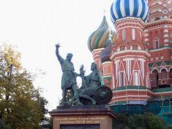 Большинство россиян не знают, какой праздник будет отмечаться 4 ноября