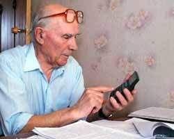 Как накопить 2 млн долларов к пенсии