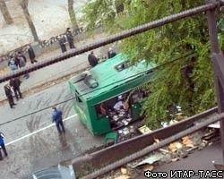 Взрыв в Тольятти мог быть осуществлен при помощи сотового