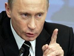 План Владимира Путина: у России три пути - как в сказке