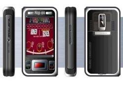 Компания Hop-on анонсировала новый мобильный телефон GPS-телефон HOP1883