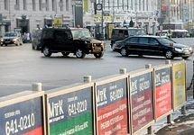 Машинам сопровождения запретят нарушать ПДД