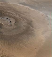 Марсианские вулканы, возможно, действующие