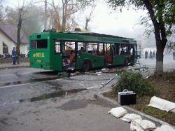 Подозреваемого во взрыве автобуса подвергнут посмертной психиатрической экспертизе