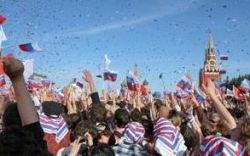 Самый народный праздник - верните русским 7 ноября