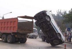 Фоторепортаж: Как удалось совершить такую аварию?