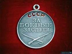 Поляки надругались над погибшими воинами-освободителями