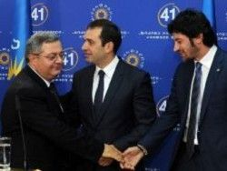 Новость на Newsland: Новый парламент Грузии выбрал спикера