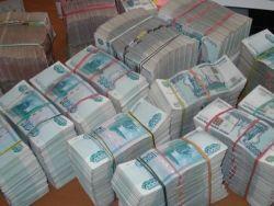 Теги инфляция деньги центробанк