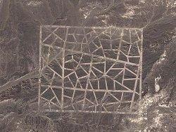 Google Earth нашел странные узоры в китайской пустыне