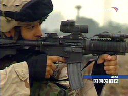 """Вторжение в Ирак спровоцировал \""""двоечник и вор\"""""""