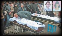 Матери террориста-смертника угрожают расправой