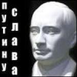 """Московские власти запретили СПС проводить митинг под лозунгом \""""Нет культу личности Путина!\"""""""