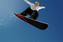 Соревнования Burton ищет сноубордистов