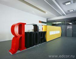 Инсайд: Яндекс купил Punto Switcher