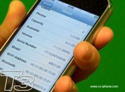 В Европе будет продаваться iPhone с новой прошивкой 1.1.2