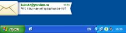 Яндекс Выпустил Почтовый Клиент Я.Онлайн