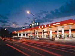 Самой дорогой компанией мира стала китайская PetroChina