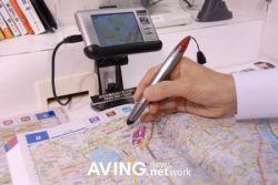 Умная ручка-навигатор