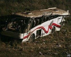 В ДТП в Португалии погибли 13 человек