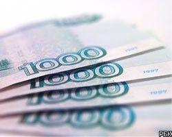 По уровню средней зарплаты Москва на втором месте среди столиц бывших союзных республик