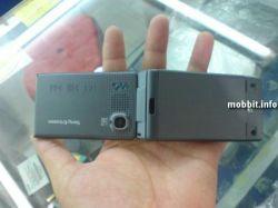 Sony Ericsson готовит три новых телефона?