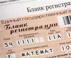 Московские власти хотят оставить ЕГЭ только по двум предметам