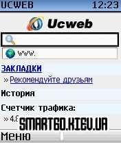 Мобильный браузер Ucweb, соперник Opera Mini