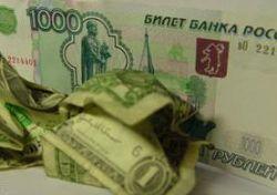 Падающий доллар выгоден населению, но ударит по производителям