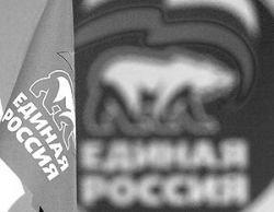 Пять мифов о партии «Единая Россия» и реальность страны по имени Россия
