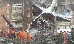 В России количество погибших в результате авиакататроф в 2007г. уменьшилось на 76%