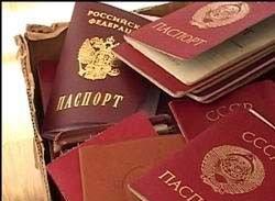 «Неправильный» паспорт - угроза банку