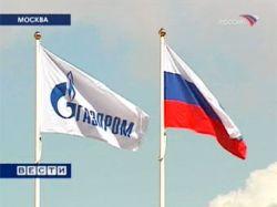 """Украина полностью расплатилась с \""""Газпромом\"""""""
