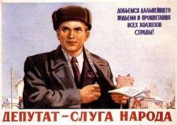 Белорусские коммунисты добиваются роспуска НАТО