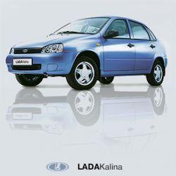 У Lada Kalina люксовой версии появится кондиционер